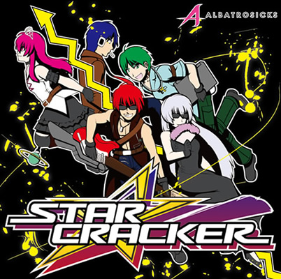 4thアルバム「STAR CRACKER」