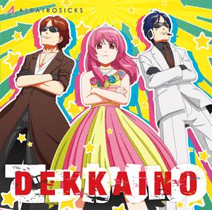 「DEKKAINO」ジャケットイメージ