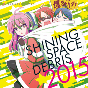 2ndシングル「SHINING SPACE DEBRIS 2015」